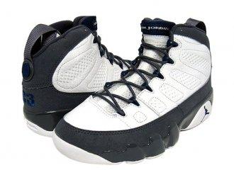 nouveau produit 8b334 46c93 chaussure basket nike jordan pas cher,air jordan flight ...